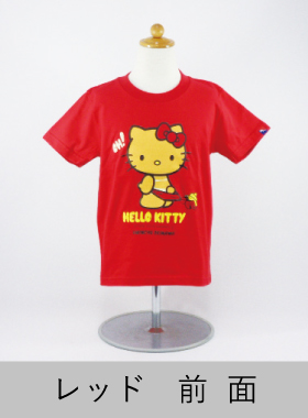 モーレツ! HELLO KITTY 小人用