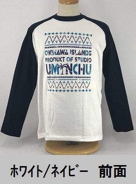 NATIVE UMINCHU